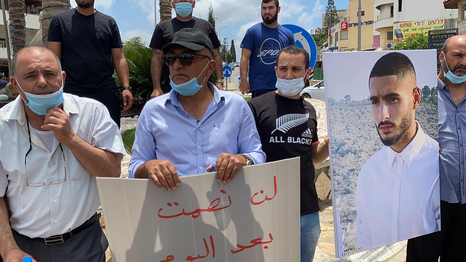 كفر ياسيف: وقفة احتجاجيّة ضد العنف وتواطؤ الشرطة