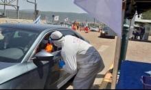 كورونا: 3 إصابات جديدة في أم الفحم وواحدة في شفاعمرو