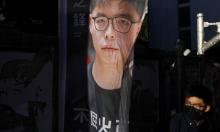 مساعٍ صينيّة لإنشاء وكالة أمن قومي في هونغ كونغ
