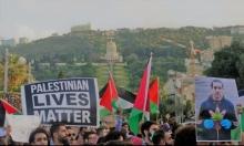 """فلسطينيو 48: إما """"الثورة"""" أو القادم أخطر"""