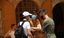 كورونا بالضفة: إصابات جديدة وإغلاقات بنابلس والخليل