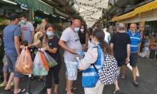 الصحة الإسرائيلية: 294 إصابة جديدة بكورونا والوفيات ترتفع لـ305