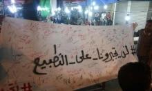 التطبيع العربي مع إسرائيل: مظاهره ودوافعه