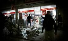 ألمانيا: صدامات وإصابة أكثر من 10 أفراد شرطة