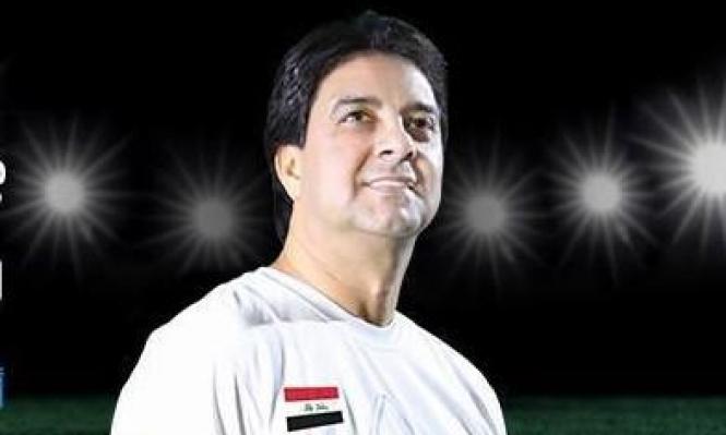 أحمد راضي.. أسطورة عراقية خطفها فيروس كورونا
