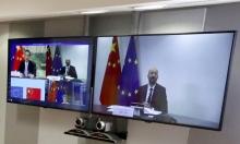 عقد قمة صينية أوروبية للتمهيد لصفقة لحماية الاستثمار