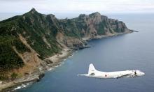 تغيير ياباني بوضع جزر متنازع عليها مع الصين يهدد بتصعيد محتمل