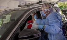 كورونا عربيًا وعالميًا: مستجدات الفيروس.. معطيات وقرارات