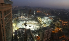"""السعودية تعلن تنظيم الحج مع عدد """"محدود جدا"""" من الحجاج"""