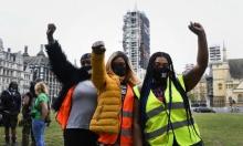 استطلاع: معظم السود يعتبرون بريطانيا دولة عنصرية