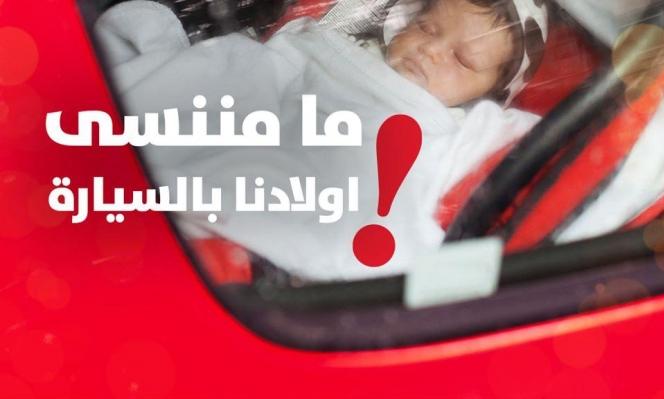 17 طفلا لقوا مصارعهم اختناقا داخل سيارات في 5 أعوام