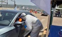 البلدات العربية: ارتفاع جديد في حالات كورونا