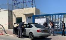 باقة الغربية: دعوات لإخراج المنظمات الإجرامية من المجتمع العربي