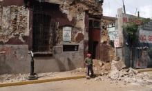 زلزال بقوة 7.5 درجات يضرب جنوب المكسيك وتحذير من تسونامي
