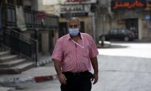 179 إصابة بكورونا في الضفة والقدس اليوم؛ 91 حالة في الخليل