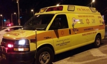 إكسال: إصابتان خطيرة ومتوسطة في حادث طرق
