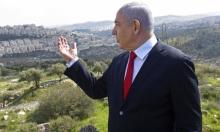 إدارة ترامب: ضم مستوطنات قرب القدس المحتلة أولا