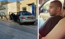 باقة الغربية: قتيل ومصابان في جريمة إطلاق نار