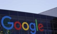 """""""جوجل"""" يضيف تصنيفات جديدة للصور .. لمحاربة المعلومات المضللة"""