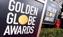 """منظمو """"غولدن غلوب"""": حفلة توزيع الجوائز ستؤجل إلى شباط 2021"""