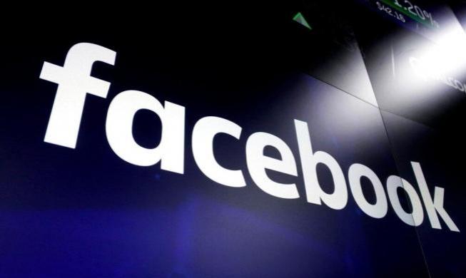 """حملة """"أوقفوا التربح من الكراهية"""" تشجع عمالقة التكنولوجيا على مقاطعة """"فيسبوك"""""""