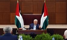 عباس: سيترتب على الضم تحمل إسرائيل مسؤوليات الأرض المحتلة