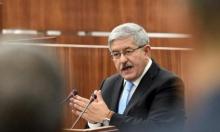 السجن 12 عاما لرئيس الحكومة الجزائرية الأسبق أويحيى