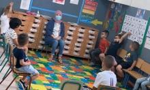زيمر: إغلاق روضات الرواد إثر إصابة معلمة بالكورونا