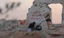 يدلين: الغارات الإسرائيلية تدل على اتساع التموضع الإيراني بسورية