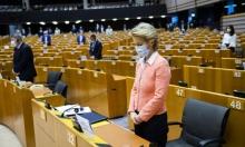 """1080 مشرعا أوروبيا يوقعون عريضة ضد """"صفقة القرن"""" والضم"""
