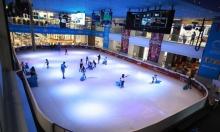 افتتاح أول صالة تزلج في رام الله