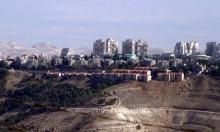 """تمهيدا للضم: """"معاليه أدوميم"""" لمنطقة نفوذ بلدية الاحتلال"""