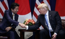 طوكيو: إلغاء شراء منظومة صواريخ دفاعيّة أميركيّة