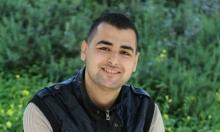 الاحتلال يحكم بسجن الطالب الكسواني 50 شهرا ويغرمه بـ55 ألفا