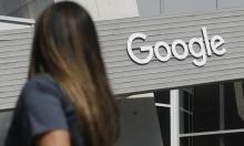 """""""جوجل"""" ستحذف سجل مشاهداتالمواقع بعد مضي 18 شهرا"""
