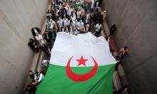 """""""العفو الدولية"""": حملة القمع الجزائريّة تهدد تفويض """"الإصلاح الدستوري"""""""