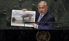 """نتنياهو: """"نواجه ثلاثة تحديات رئيسية ونعمل ضدها"""""""