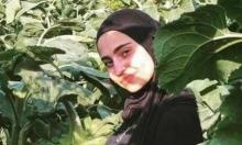 بئر المكسور: وفاة فاطمة حجيرات متأثرة بإصابتها دهسا في شفاعمرو