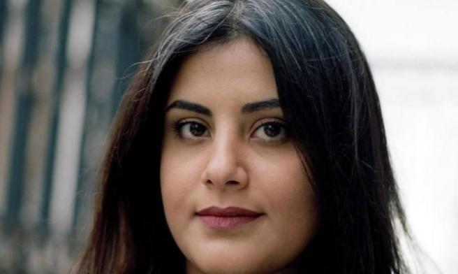 """""""العفو الدولية"""": """"إصلاحات السعودية لا يمكن لها التستر على انتهاكاتها لناشطات"""""""