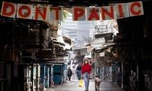 الصحة الإسرائيلية: 5 وفيات و499 إصابة جديدة بكورونا