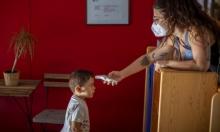 """الصحة العالمية: تطوير لقاح لفيروس """"كورونا"""" سيكلّف أكثر من 30 مليارا"""