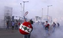 النقد الدولية: لا تقدم في المفاوضات مع لبنان لحل أزمته