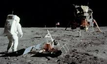 """مسابقة من """"ناسا"""" لابتكار مرحاض يعمل في جاذبية القمر"""