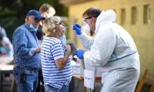 مُستجدات فيروس كورونا عالميًّا