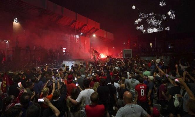 ليفربول سيحتفل بلقب البريمييرليغ مع جمهوره