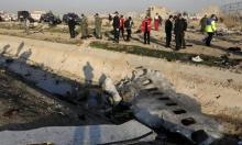 فرنسا تفرغ الصندوقين الأسودين للطائرة الأوكرانية التي أسقطتها إيران