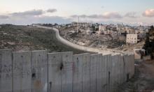 """خطة """"كاحول لافان"""": ضمٌّ وتبادل أراض لتعزيز احتلال القدس"""