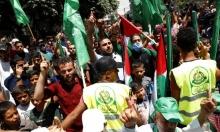 غزة: سلسلة بشريّة رافضة لضم الأغوار