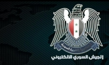 الجيش السوري الإلكتروني: النشأة والذروة... والاغتيال الروسي