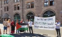 وقفة احتجاجية في نوربيرغ رفضا لمشروع الضم الإسرائيلي